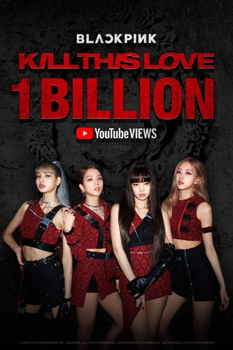 BLACKPINK《Kill This Love》MV播放量破10亿