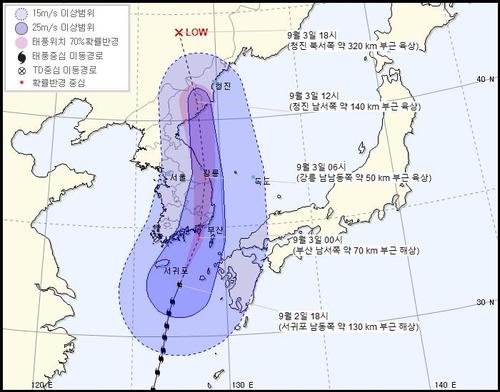"""资料图片:台风""""美莎克""""预测路径 韩国气象厅供图(图片严禁转载复制)"""
