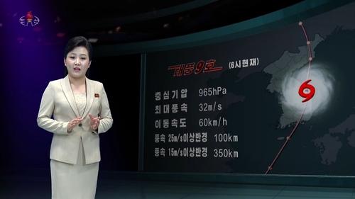 """朝媒实时报道台风""""美莎克""""消息"""