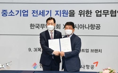 韩贸协与韩亚航空为中小企业提供赴华包机