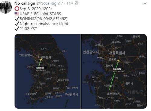 美军侦察机E-8C昨现身韩国上空