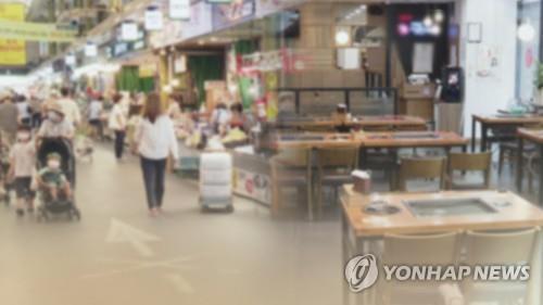 疫情下韩7月个体户同比减幅近去年5倍