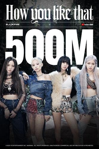BLACKPINK《How You Like That》MV播放量破5亿
