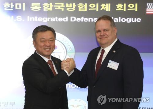 韩美联合国防协商机制第18次会议启动