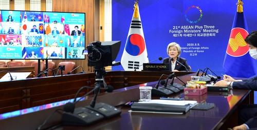 韩外长出席东亚合作系列外长会强调合作抗疫