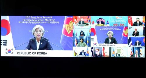 韩外长康京和出席第十届东亚峰会外长会