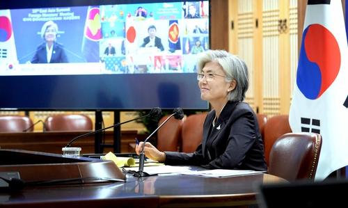 9月9日,康京和在线出席东亚峰会(EAS)外长会。 韩联社/外交部供图(图片严禁转载复制)