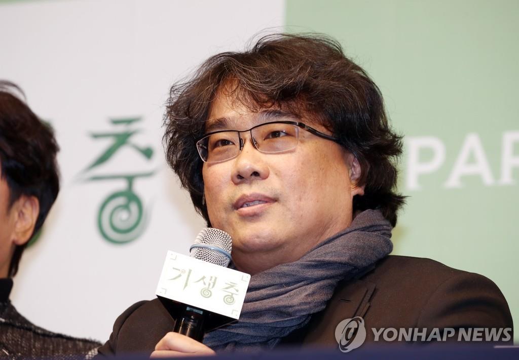 资料图片:韩国电影导演奉俊昊 韩联社