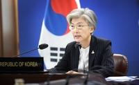 韩外长出席东盟地区论坛视频外长会