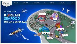 韩海洋水产部在线举行水产品博览会