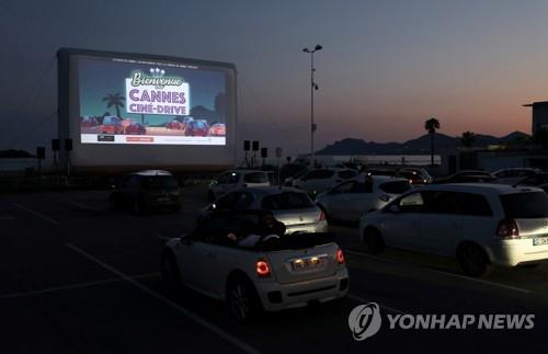 资料图片:戛纳电影节 韩联社