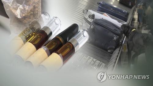 韩国1-8月查处大麻走私案同比增31%创新高