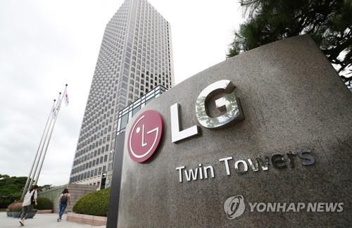 资料图片:位于首尔汝矣岛的LG双子楼 韩联社
