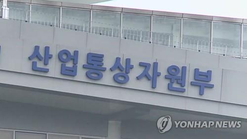 韩国对中国等平轧不锈钢板启动反倾销调查