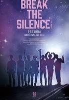 防弹纪录片《BREAK THE SILENCE: THE MOVIE》24日在韩上映