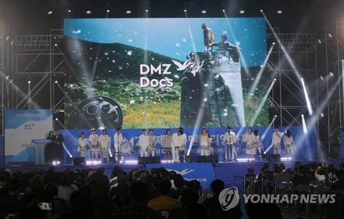 第12届韩国DMZ国际纪录片电影节开幕