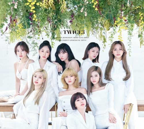 TWICE第三张精选专辑《#TWICE3》 韩联社/JYP娱乐供图(图片严禁转载复制)
