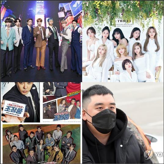 一周韩娱:TWICE横扫日本乐榜 胜利在军事法院受审