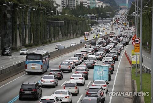 疫情下韩国中秋返乡客或较去年减30%