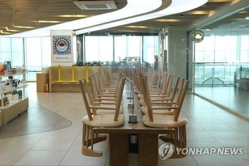调查:四成首尔市民认为疫情下心理健康恶化