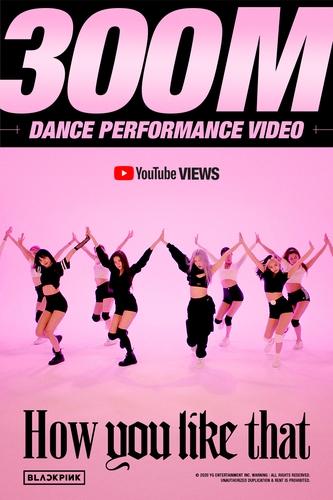 BLACKPINK正辑先行曲舞蹈视频播放量破3亿