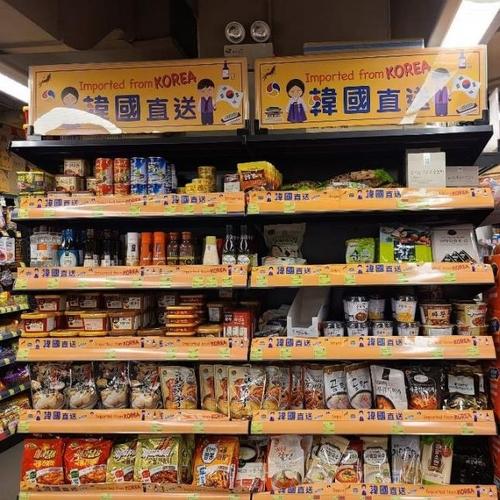 韩产猪肉加工品上半年对港出口增近五倍