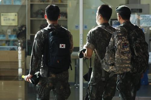 韩国防部继续限制官兵休假至27日