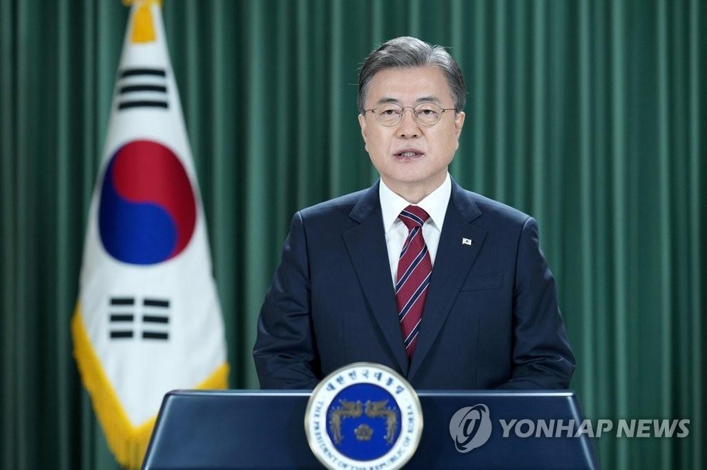 2020年9月22日韩联社要闻简报-1