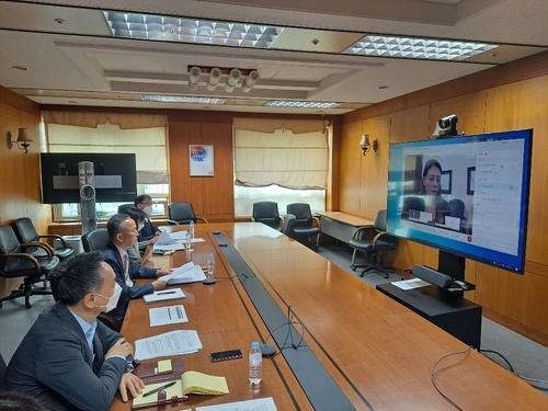 韩美核安全工作组第四次会议在线举行