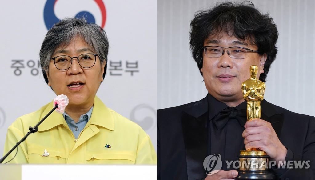 详讯:韩疾管厅长和奉俊昊双登《时代》百人榜
