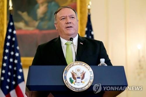 消息:美国务卿蓬佩奥下月初访韩
