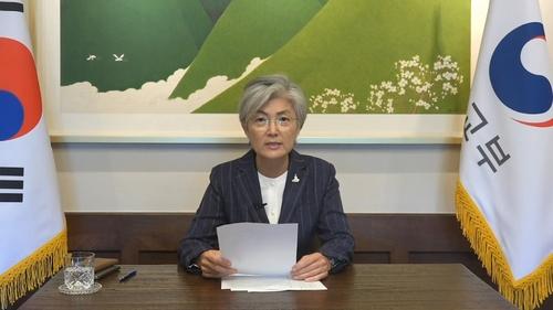 韩外长在第75届联大高级别会议强调联防联控