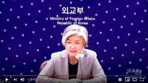 韩外长就朝鲜射杀韩公民发声:仍需推动对话