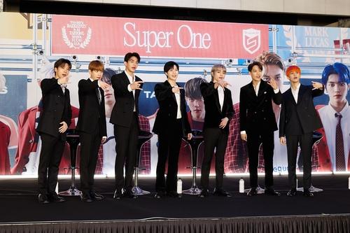 SuperM SM娱乐供图(图片严禁转载复制)