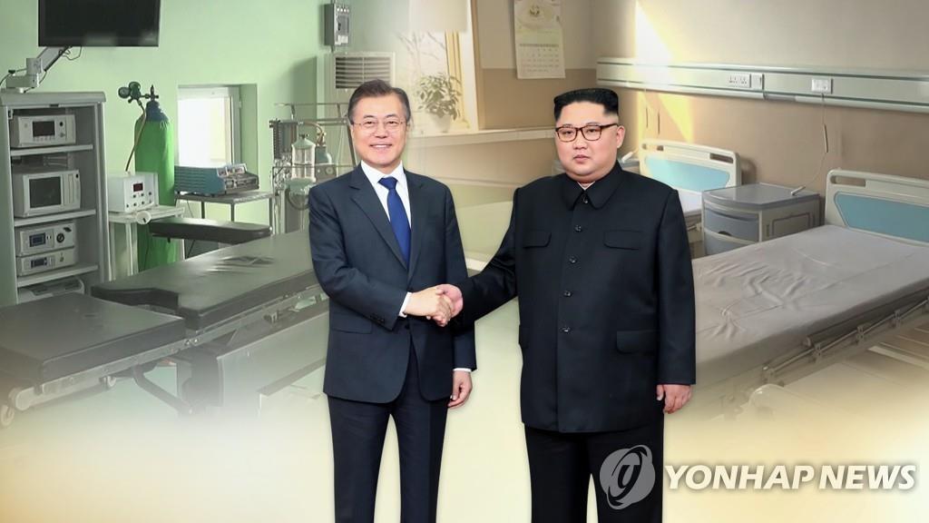 韩青瓦台公开韩朝领导人互致信函全文