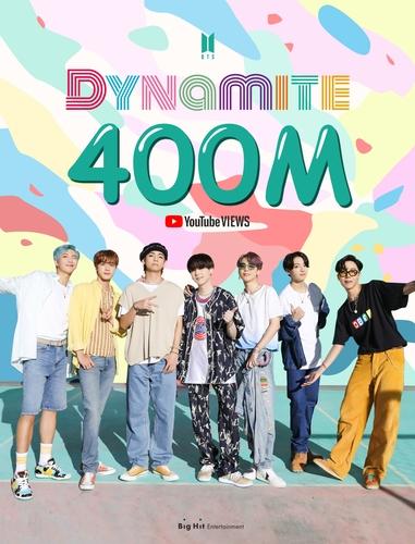 防弹少年团《Dynamite》MV优兔播放量突破4亿次大关。 韩联社/Big Hit娱乐供图 (图片严禁转载复制)