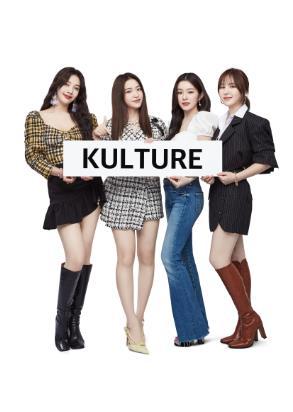 韩流宣传大使Red Velvet 韩联社/韩国文化体育观光部供图(图片严禁转载复制)