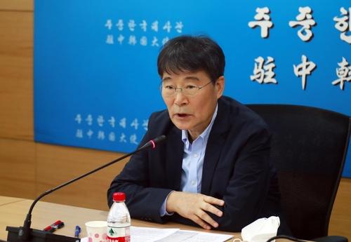 韩驻华大使:下半年将加强韩中交流