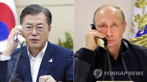 文在寅同俄罗斯总统普京通电话
