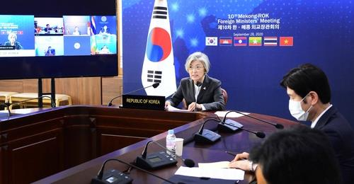 韩湄公外长会:保障人员往来公平分配疫苗