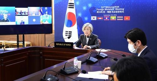 资料图片:9月28日,康京和在第10届韩国-湄公外长会议上发言。 韩国外交部供图(图片严禁转载复制)