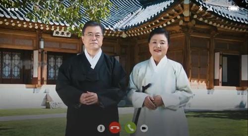文在寅发视频送中秋祝福