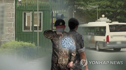 韩边防某部队36人确诊新冠 感染源不明引担忧