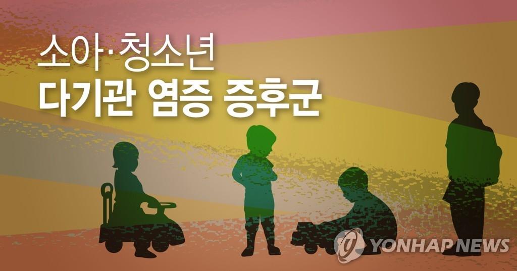 韩国首次确诊儿童炎症综合征病例