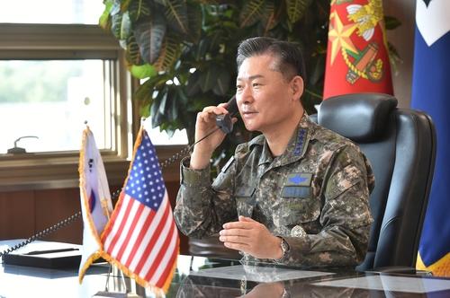 韩联参议长同美参联会主席通话谈同盟合作