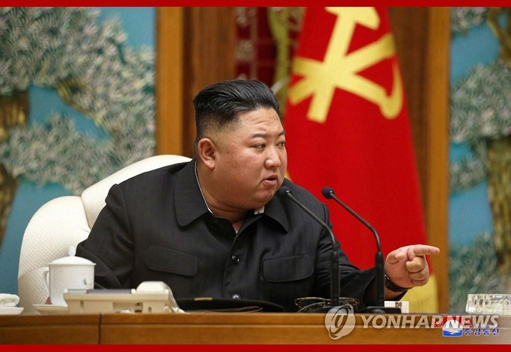 2020年10月6日韩联社要闻简报-1