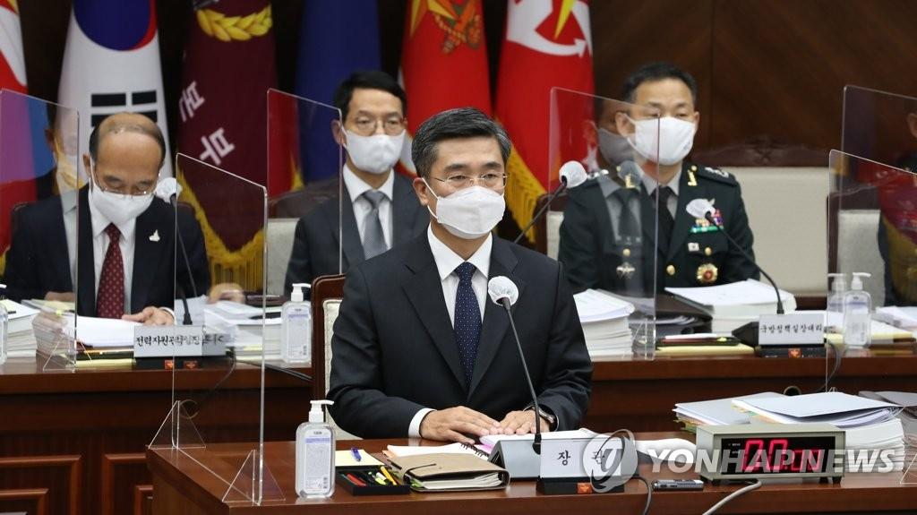 2020年10月7日韩联社要闻简报-2