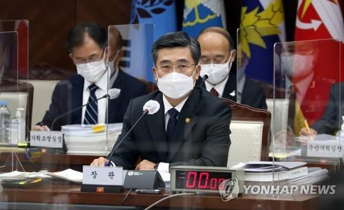 韩防长:遇害公民最先向民间船只表投朝意愿