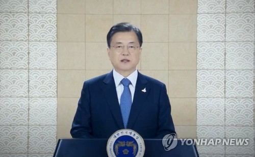 10月7日,文在寅在线出席韩国社交协会年度活动并发表主旨演讲。 韩联社/青瓦台供图(图片严禁转载复制)