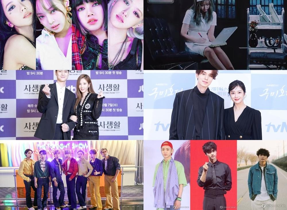 一周韩娱:YG删除BP新歌MV护士画面 多部新剧来袭 - 1
